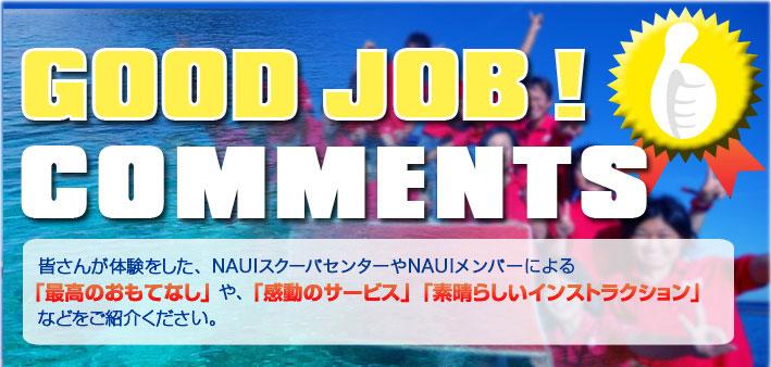 info job co: