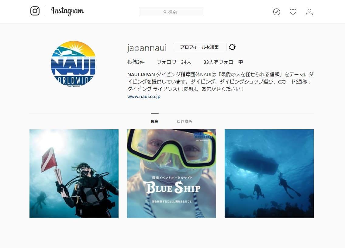 NAUI JAPANのInstagramアカウントを開設しました!!