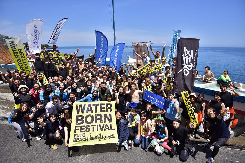 WATER BORN FESTIVAL〜海で元気になろう!イベントのご案内